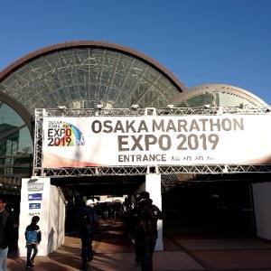 大阪マラソン2019 ~ レース前日編