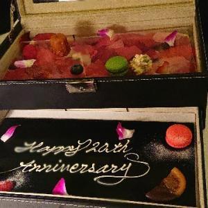 20回目の入籍記念日はFish Bank TOKYOへ。