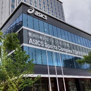 ASICS Sports Complex TOKYO BAY 体験レポート