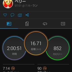 LSD120分と7月の走行距離