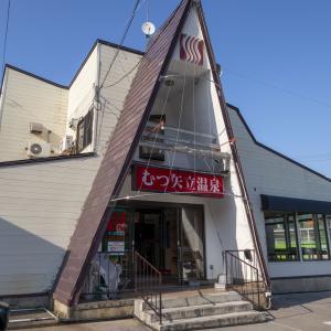 日本一周 むつ矢立温泉キャンプ場 車中泊100円で1泊