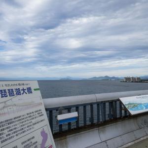 日本一周 取り急ぎ琵琶湖大橋をお納め下さい