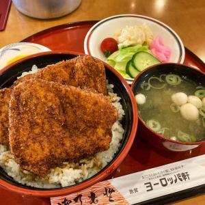 福井のソウルフード ヨーロッパ軒のソースカツ丼を食す