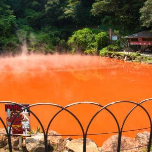 間欠泉と血の池と白い池 べっぷ地獄めぐり 前編