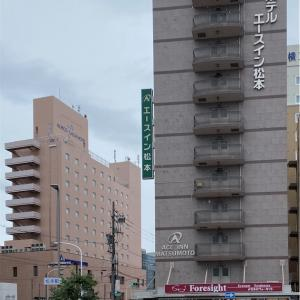 駅から近いホテルエースイン松本 [ホテル宿泊記] [長野県松本市]