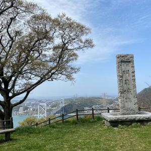 関門海峡を見下ろす門司城 [福岡県北九州市]