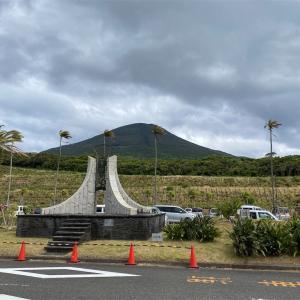 八丈富士(西山) 標高854.3m に登ってきた [東京都八丈島八丈町]