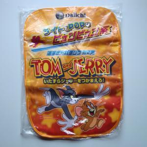 TOM and JERRY  速すぎるパチンコ 第2弾 チェアポップ
