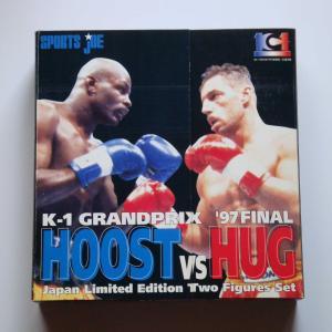 K1 GRANDPRIX '97FINAL ホーストvsフグ Two Figures Set 00001