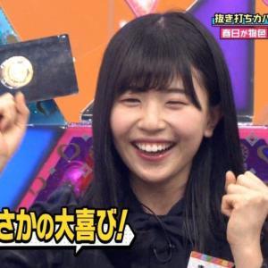 【日向坂46】松田好花、「ANN」だーこの小顔っぷり