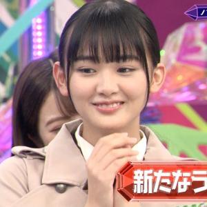 【欅坂46】山﨑天、「けやかけ」天ちゃん可愛かったよ~