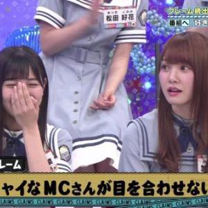 【日向坂46】加藤史帆、「ひなあい」かとしの表情がめちゃかわいい