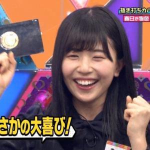 【日向坂46】松田好花、 これめっちゃ可愛かった