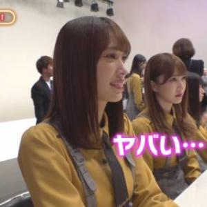 【日向坂46】「シブヤノオト」紅白初出場歌手に密着!メンバーめちゃ緊張してるw