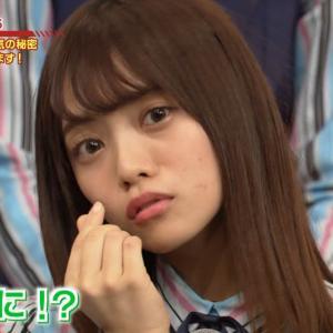 【日向坂46】宮田愛萌、「DASADA」 この髪型で美人なのがよくわかる