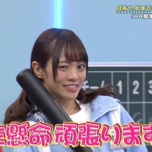 【日向坂46】 宮田愛萌、「ひなあい」やっぱかわいいよ愛萌