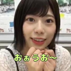 【日向坂46】東村芽依、これやんちゃる!?
