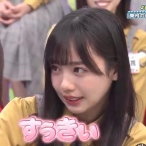 【日向坂46】齊藤京子、 最近きょんこの彼女感が増した気がするw