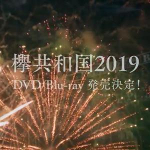 【欅坂46】「欅坂スペシャルインタビュー特番」サプライズがこちら.....