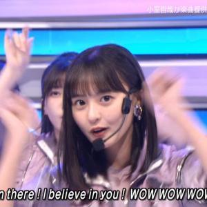 【乃木坂46】遠藤さくら、WOWWOWダンス !