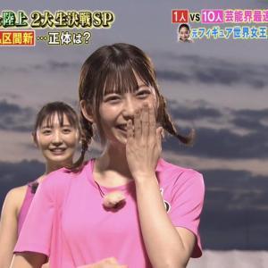 【日向坂46】東村芽依、「体育会TV」 これはめEちゃんなのかめいCゃんなのかw