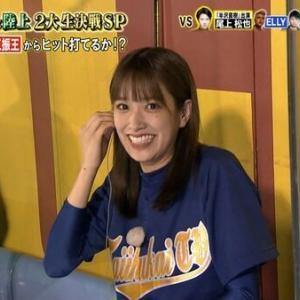 【日向坂46】佐々木久美、「体育会TV」 紅一点なせいかめっちゃ美人に見えるw
