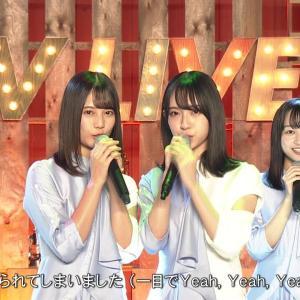 【日向坂46】小坂菜緒&金村美玖、「CDTV」開幕なおみく強えー