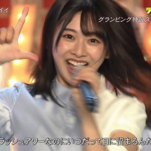 【日向坂46】富田鈴花、「CDTV」アイドルなんやねぇ! 輝いている