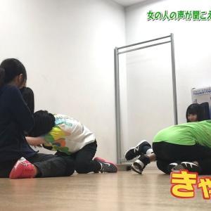 【日向坂46】宮田愛萌、 MMさんはパイよりおしりやろw