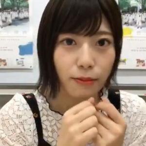 【日向坂46】東村芽依、11/5「THE突破ファイル」 ちゃるは初か?