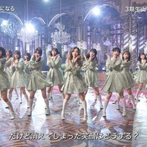 【乃木坂46】星野みなみ、「FNS歌謡祭2020」センター曲また欲しくなるな!