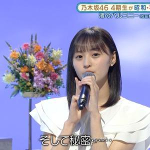 【乃木坂46】遠藤さくら、「乃木坂スター誕生」さくちゃんの渚のバルコニー良かったわ