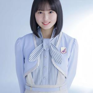 【乃木坂46】遠藤さくら、これは可愛すぎる!