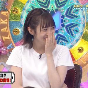 【日向坂46】宮田愛萌、「ひなあい」このMMさん素晴らしいw