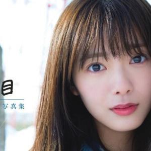 【櫻坂46】田村保乃、「1st写真集」ベッドの撮影オフショット動画!