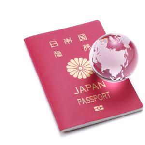 日本移居前最簡單踏實的起步分享!一起來日本打拼吧~