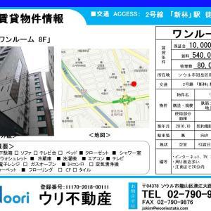 2号線「新林」徒歩3分!!高層階で駅近い!!!