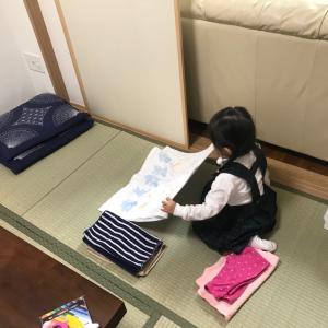 我が家の洗濯畳み係は4歳の娘♡〜撒いた種が収穫できてきてる!〜
