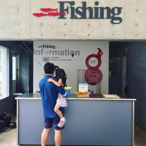 城崎マリンワールドでアジ釣り〜夏休み家族旅行2020⑤〜