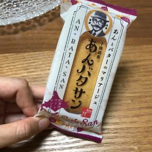 《的出し》でお目当てのお土産をゲット!!〜瀬里沢マリさんの溺愛理論〜
