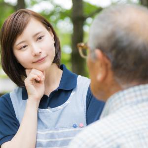 【20歳でもおばさん、30歳でも子供】中国語圏では「どう呼ばれるか」に一気一憂しないこと