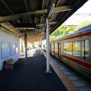 東海道線 金谷駅