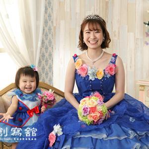 ママと一緒にドレスで