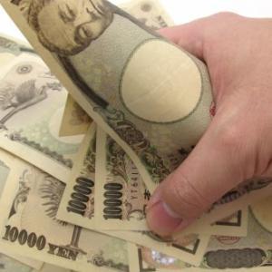 貯蓄の目安は1000万円じゃなくて1億円なの?