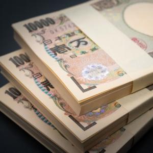 退職金2000万円なんて絶対無理だったが今では一括投資もできる