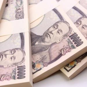1000万円が100円に思える