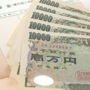 ジャパンネット銀行の残高