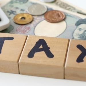 消費税増税なんて関係ない