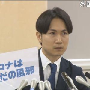 【都知事選2020】 さゆふらっとまうんど こと 平塚正幸氏が立候補していた件。