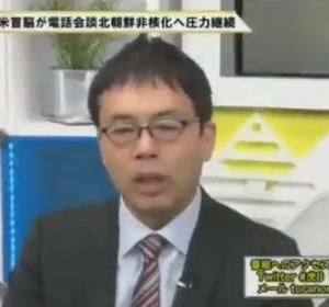 【検証】日本第一党 桜井誠 虎8猛抗議街宣!両方の動画を比較